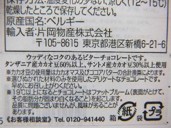 DSCF0103.JPG